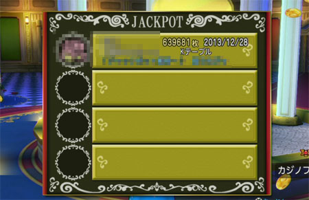131229jack7.jpg