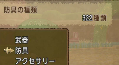 131231oshare1.jpg