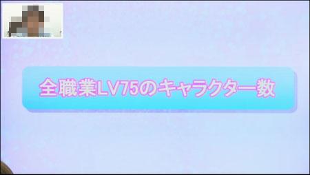 20131130165910.jpg