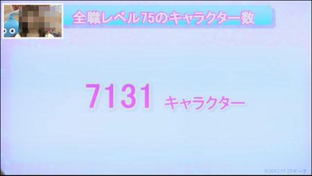 20131130170003.jpg