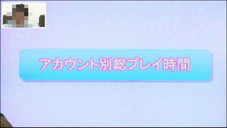 20131130170039.jpg