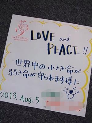 DSC_0435(菫ョ謨エ1)_convert_20130806220917