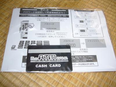 2011_1120_131834-P1060297_convert_20111128162025.jpg