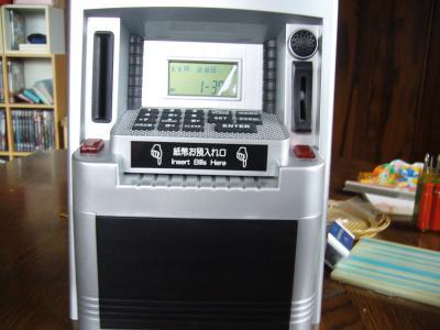 2011_1120_133733-P1060301_convert_20111128162042.jpg
