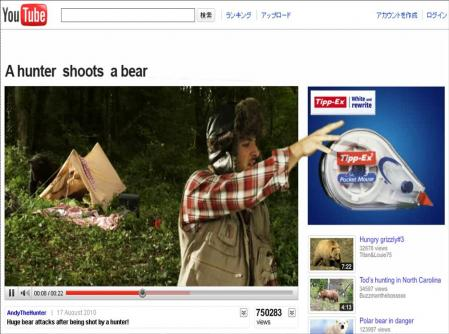 A hunter shoots a bear!_2