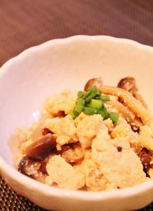 簡単一品☆豆腐とシメジの明太子炒め (303x417)