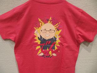 でんちゃんTシャツ
