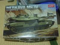 メルカバⅣ01