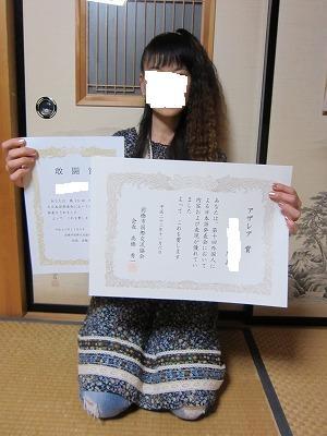 日本発表会 02