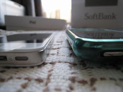 iphone4s-4