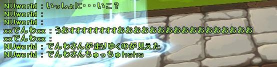 SC_ 2012-02-22 23-43-53-792