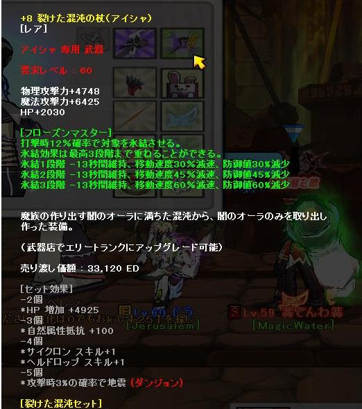 SC_ 2012-03-27 15-45-23-919
