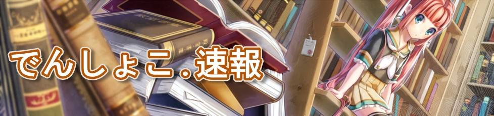 NHKネット配信試験、地域制限・未契約者向けで実施へ!