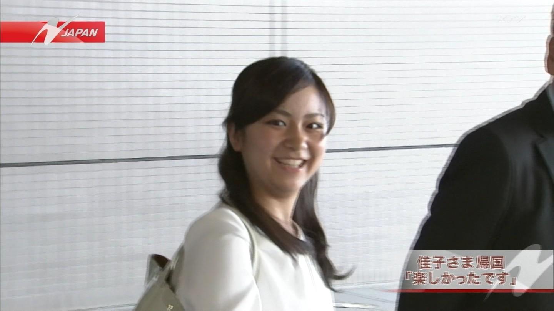 【皇室】眞子さま、ガッチリ体型のイケメンと横浜デート後に東横線でラブラブなご様子 ★3 [無断転載禁止]©2ch.net YouTube動画>10本 ->画像>612枚