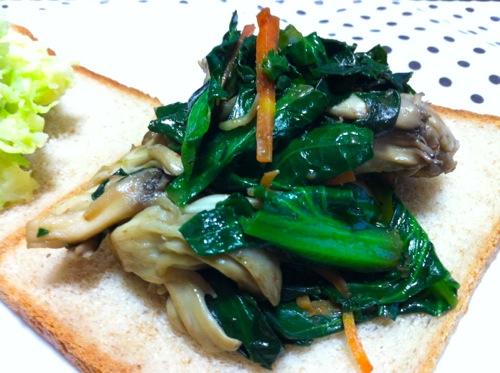 2小松菜サンド