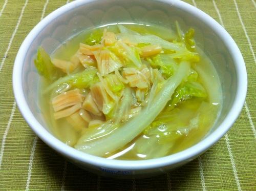 2干し貝柱と白菜のスープjpg