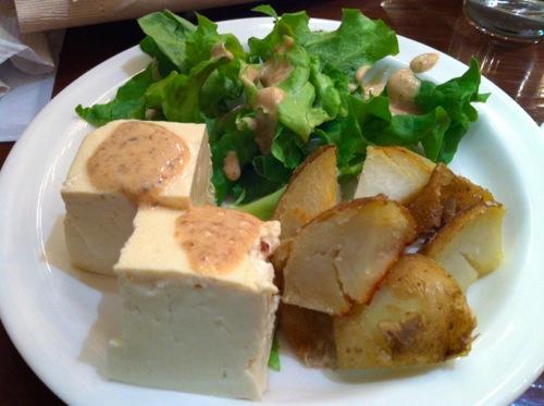 2有機野菜のサラダバー