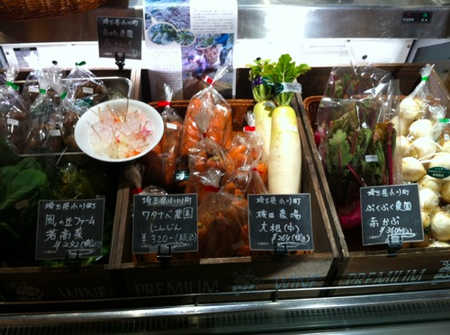 5有機野菜も売っています