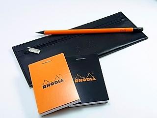 rhodia-gift-1.jpg