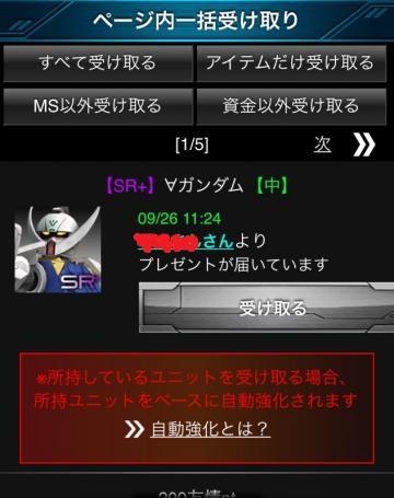 2_convert_20140928055656.jpg