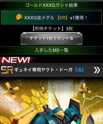 FullSir_convert_20141207051859.jpg