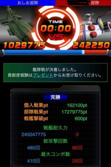 FullSizeR026234301.jpg