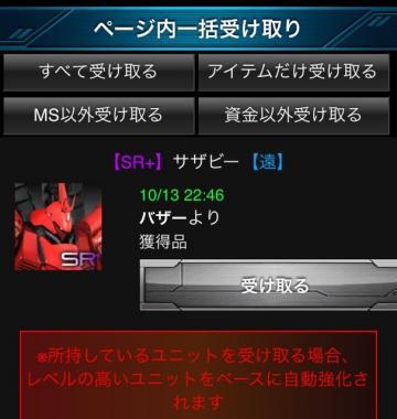 FullSizeRe20141014003152.jpg