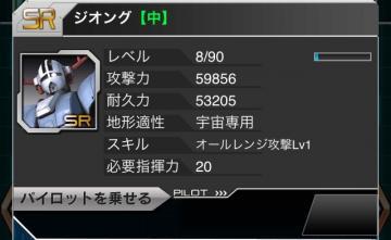 FullSizeRender+(051636.jpg