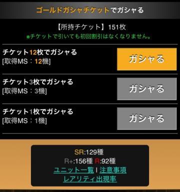 FullSizeRender+(1)_convert_20141012063039.jpg