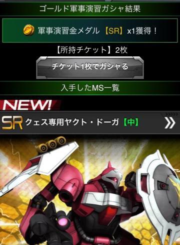 FullSizeRender+(1)_convert_20141114052602.jpg