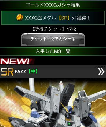 FullSizeRender+(1)_convert_20141207051924.jpg