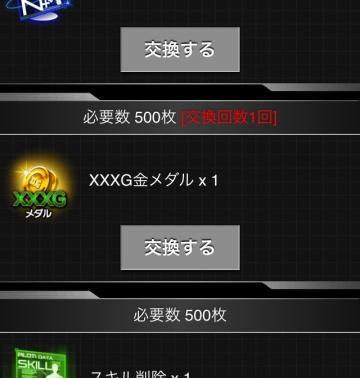 FullSizeRender+(1)nvert_20141202034028.jpg