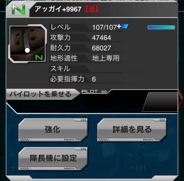 FullSizeRender+(12)_convert_20140930034146.jpg