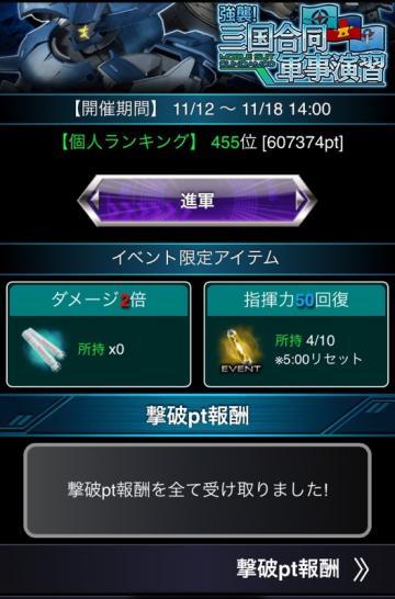 FullSizeRender+(120141116024231.jpg