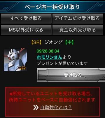 FullSizeRender+(14)_convert_20140930033019.jpg