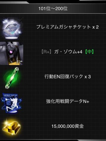 FullSizeRender+(2)0141026234200.jpg