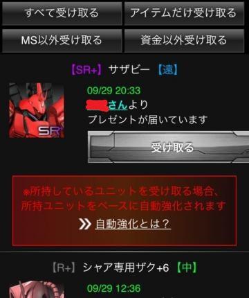 FullSizeRender+(2)_convert_20140930032825.jpg