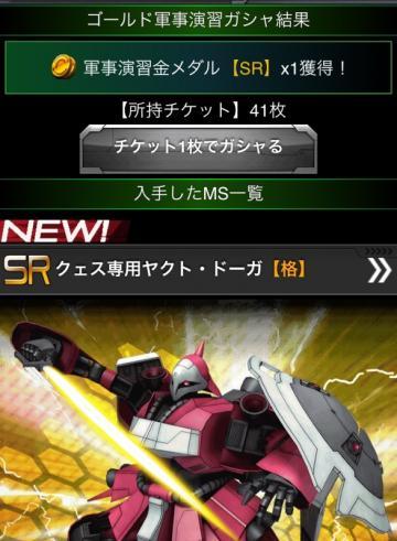 FullSizeRender+(2)_convert_20141114052613.jpg