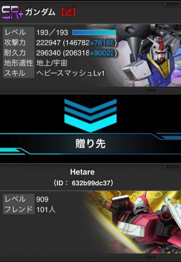FullSizeRender+(8)_convert_20140930032925.jpg