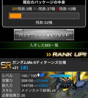 FullSizeRender+(9)_convert_201413459.jpg