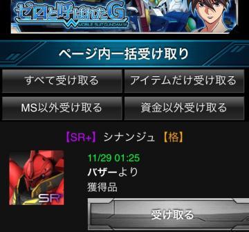 FullSizeRender+(_20141130003752.jpg