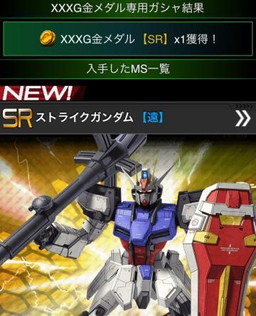 FullSizeRender+rt_20141202034038.jpg