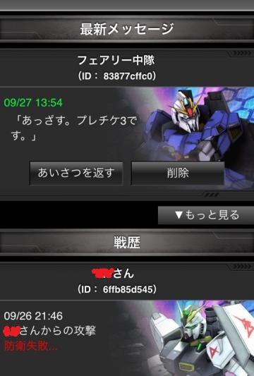FullSizeRender140928055626.jpg