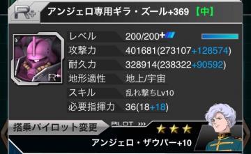FullSizeRender20141122025813.jpg