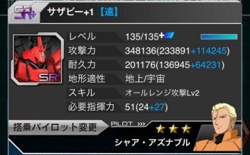 FullSizeRender3130.jpg