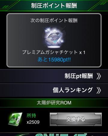 FullSizeRender_convert_20141213003429.jpg