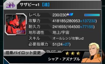 FullSizeReonvert_20141122025840.jpg