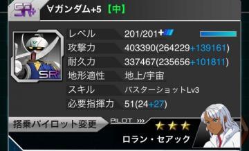 FullSizeRevert_20141122025851.jpg