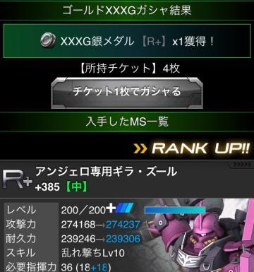 FullSizer+(5)_convert_20141130003830.jpg