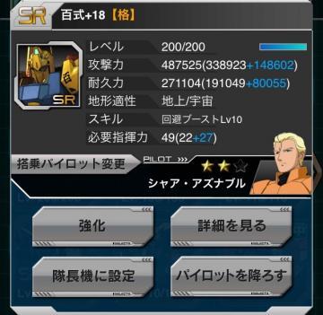 IMG_7927_convert_20140930034532.jpg